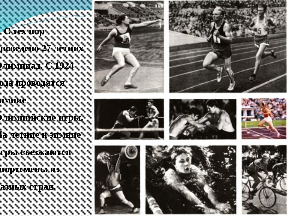 С тех пор проведено 27 летних Олимпиад. С 1924 года проводятся зимние Олимпи...