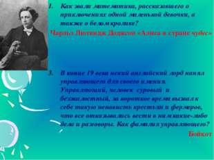 Вопросы для второй команды Птицы, предвестники весны, на картине А. Саврасова