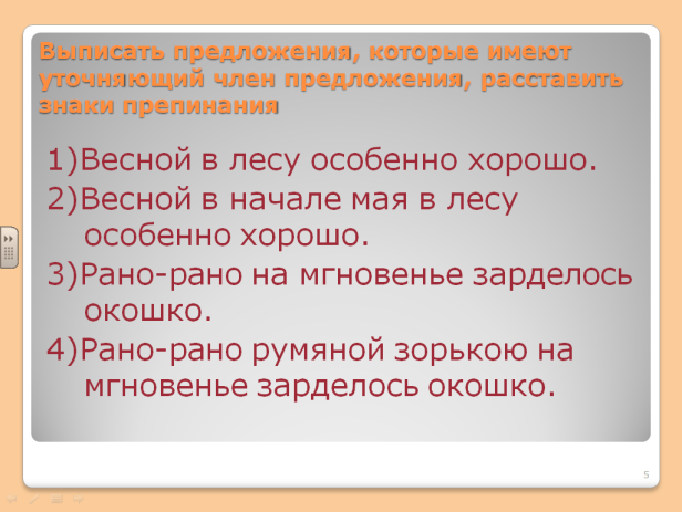 hello_html_7fcc1c3.png