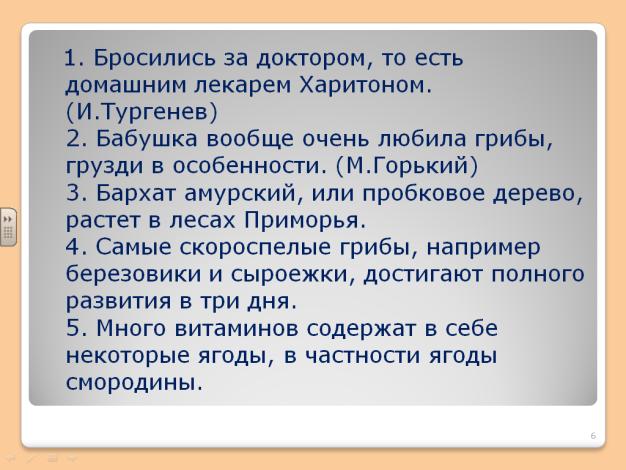 hello_html_m327a2e7.png