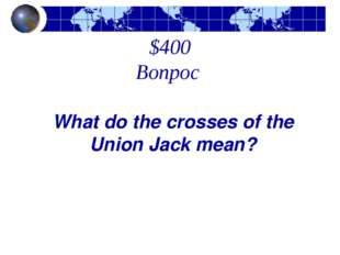 $400 Вопрос What do the crosses of the Union Jack mean?