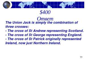 $400 Ответ The Union Jack is simply the combination of three crosses: - The c