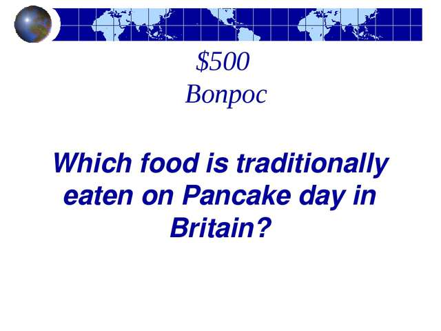 $500 Вопрос Which food is traditionally eaten on Pancake day in Britain?