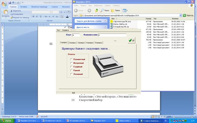 hello_html_mcc6ae52.png