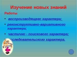 Погодаева Оксана Ивановна, учитель начальных классов МБОУ «СОШ №14», г. Братс