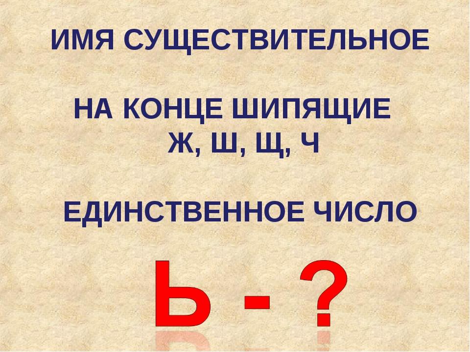 https://fs00.infourok.ru/images/doc/223/20531/2/img2.jpg