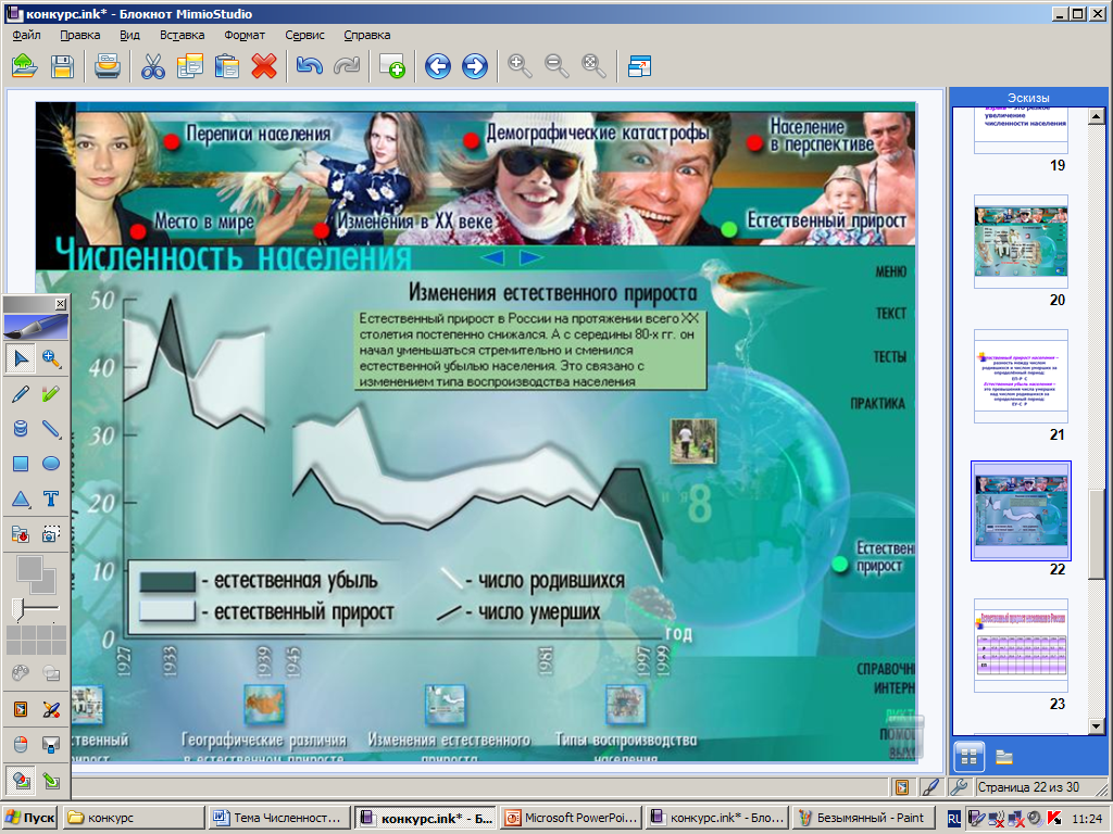 hello_html_2a919a07.png