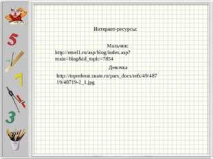 http://topreferat.znate.ru/pars_docs/refs/49/48719/48719-2_1.jpg http://emel1