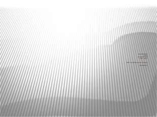 Урок математики 3 класс умк школа России тема : «доли» МБОУ Онохойская нош-д/