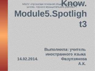 Тема:Now I Know. Module5.Spotlight3 Выполнила: учитель иностранного языка 14