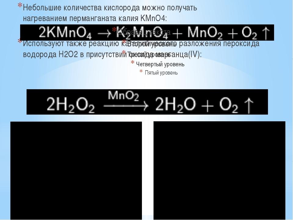 ВОПРОС-ОТВЕТ Назовите восьмой элемент «Периодической системы химических элеме...