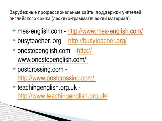 mes-english.com - http://www.mes-english.com/ busyteacher. org - http://busyt...