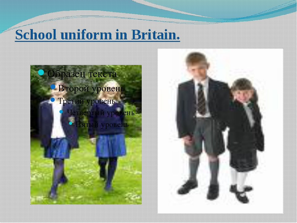 School uniform in Britain.