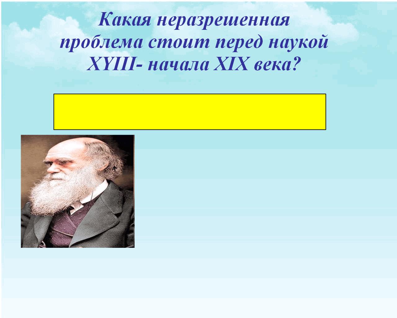 hello_html_6c387de9.png