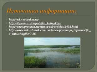 http://r8.neobroker.ru/ http://ibprom.ru/respublika_kalmykiya http://www.prot