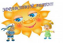 http://im5-tub-ru.yandex.net/i?id=486848447-66-72&n=21