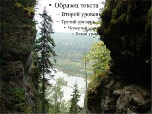 о СКАЗАМ П.П. Бажова
