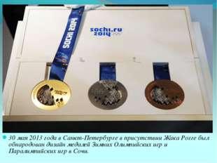 30 мая 2013 года в Санкт-Петербурге в присутствии Жака Рогге был обнародован
