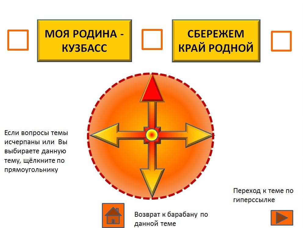 C:\Users\Наталья\Desktop\Безымянный.jpg