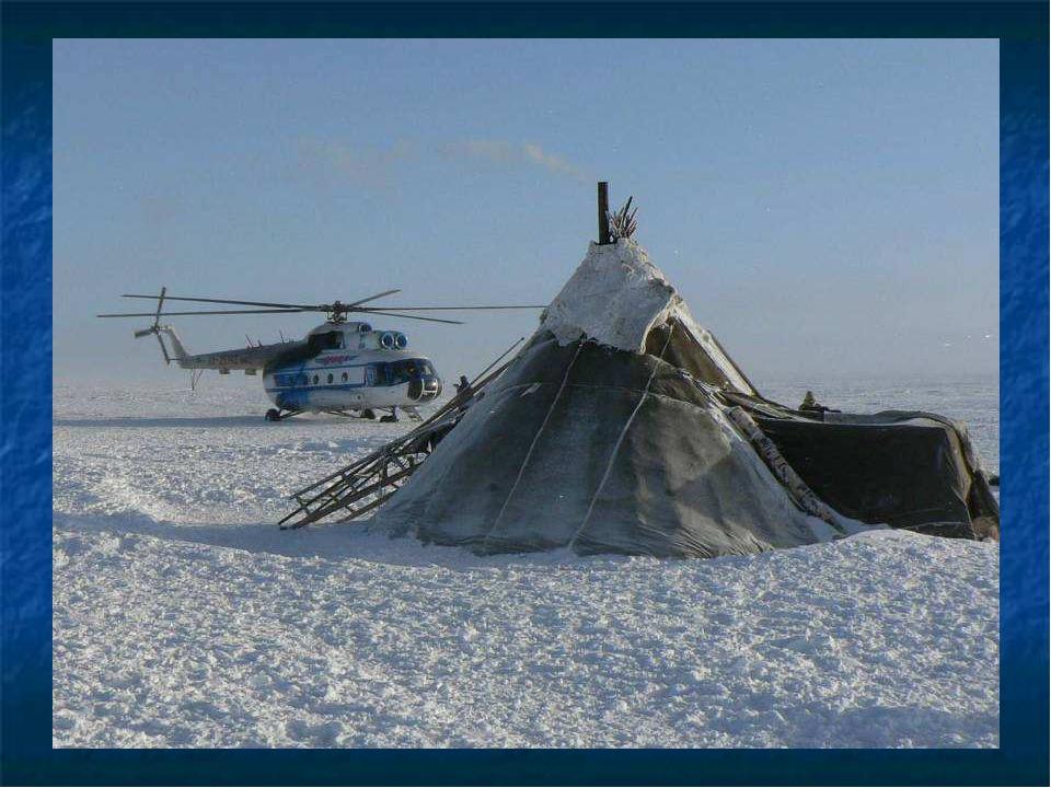 Крупнейшие города тундры - мурманск, норильск. Мурманск незамерзающий порт, к...