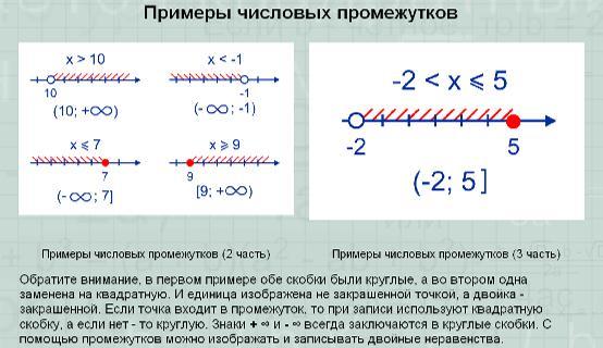 hello_html_6c5ff337.jpg