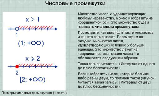 hello_html_m613d9c35.jpg