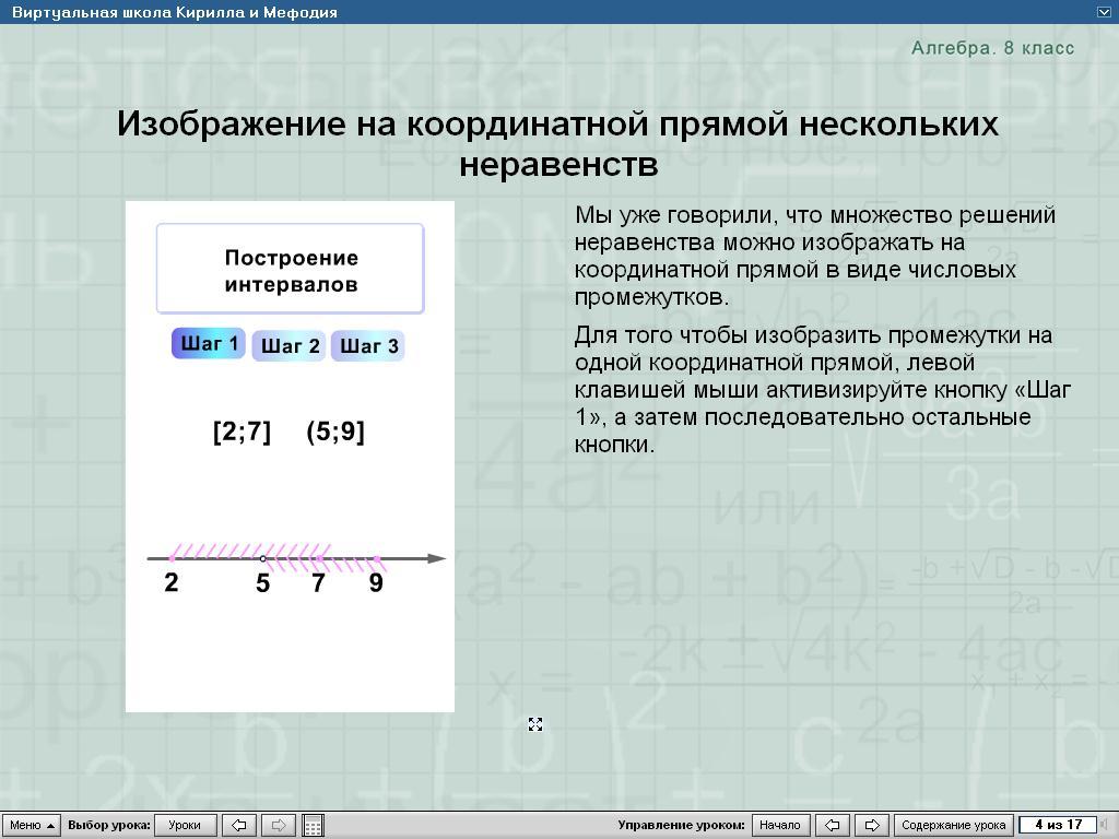 hello_html_m765d9c9d.jpg