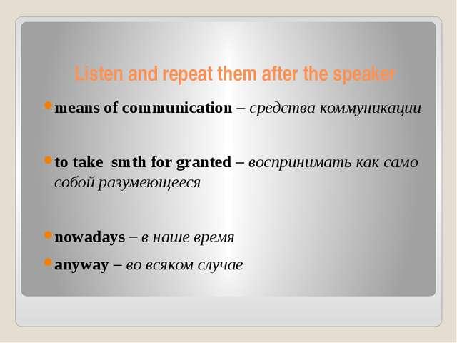 Подробный план конспект урока по английскому языку