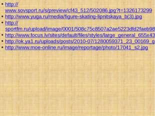 http://www.sovsport.ru/s/preview/cf43_512/502086.jpg?t=1326173299 http://www.