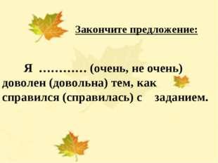 НЕ С ГЛАГОЛАМИ Учитель русского языка Солдатова Лариса Евгеньевна   Закон