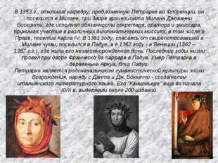 В 1353 г., отклонив кафедру, предложенную Петрарке во Флоренции, он поселился
