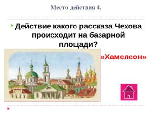 Лексический словарь 2 Кого в России 18 века называли «недоросль»? Недоросль –