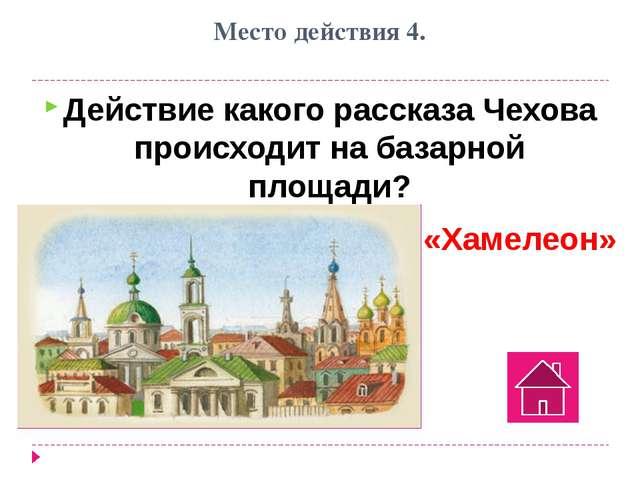 Лексический словарь 2 Кого в России 18 века называли «недоросль»? Недоросль –...