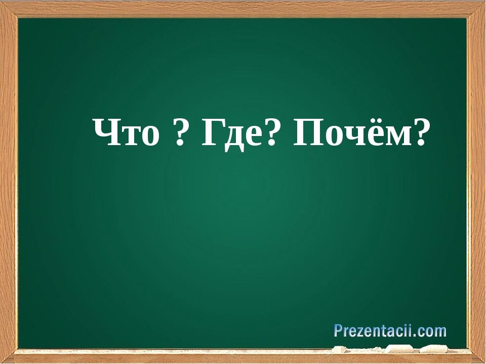 №5.Задача от заместителя директора по УВР Елены Владимировны Винокуровой ИНФ...