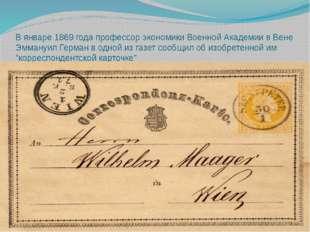 В январе 1869 года профессор экономики Военной Академии в Вене Эммануил Герма