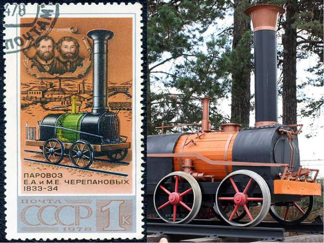 Парово́зы Черепа́новых — первые паровозы построенные в России. Первый паровоз...