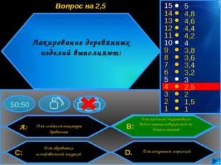 15 14 13 12 11 10 9 8 7 6 5 4 3 2 1 5 4,8 4,6 4,4 4,2 4 3,8 3,6 3,4 3,2 3 2,5