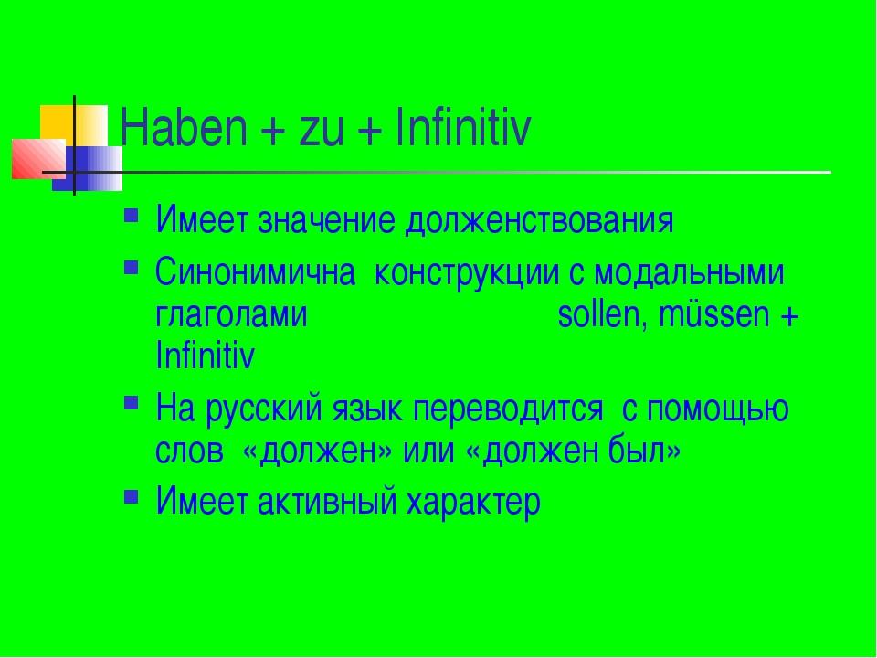 Haben + zu + Infinitiv Имеет значение долженствования Синонимична конструкции...