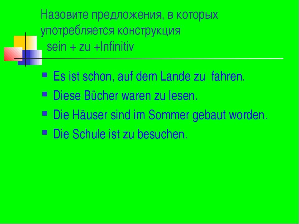 Назовите предложения, в которых употребляется конструкция sein + zu +Infiniti...