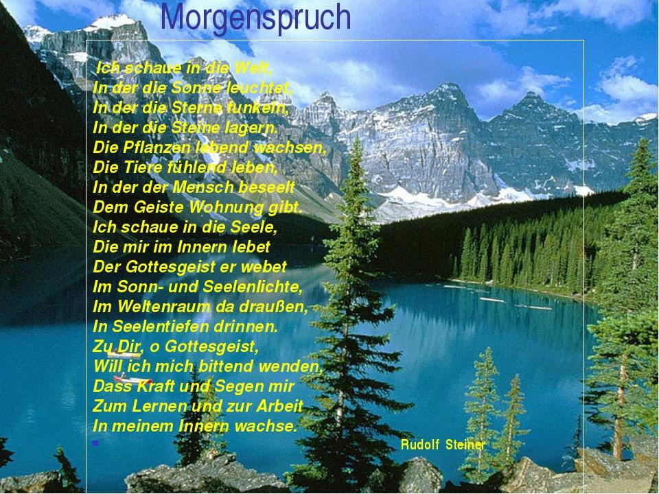 Morgenspruch Ich schaue in die Welt, In der die Sonne leuchtet, In der die S...