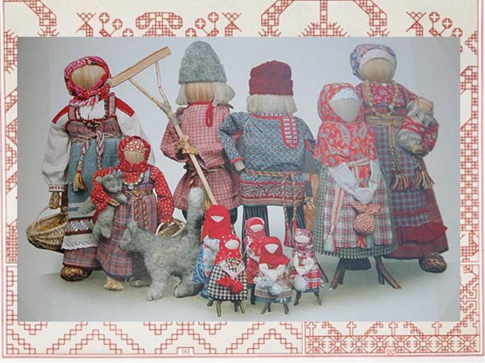 Старинные русские игрушки своими руками