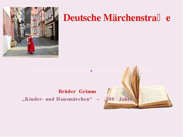 """Brüder Grimm """"Kinder- und Hausmärchen"""" – 200 Jahre Deutsche Märchenstraẞe"""