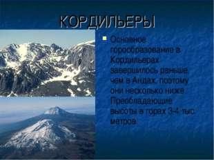 КОРДИЛЬЕРЫ Основное горообразование в Кордильерах завершилось раньше, чем в А