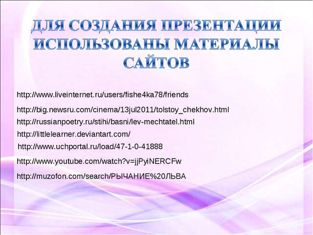 http://www.liveinternet.ru/users/fishe4ka78/friends http://big.newsru.com/cin...