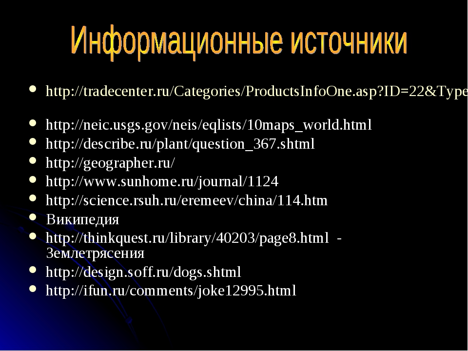 http://tradecenter.ru/Categories/ProductsInfoOne.asp?ID=22&Type=1&Trade=1 htt...