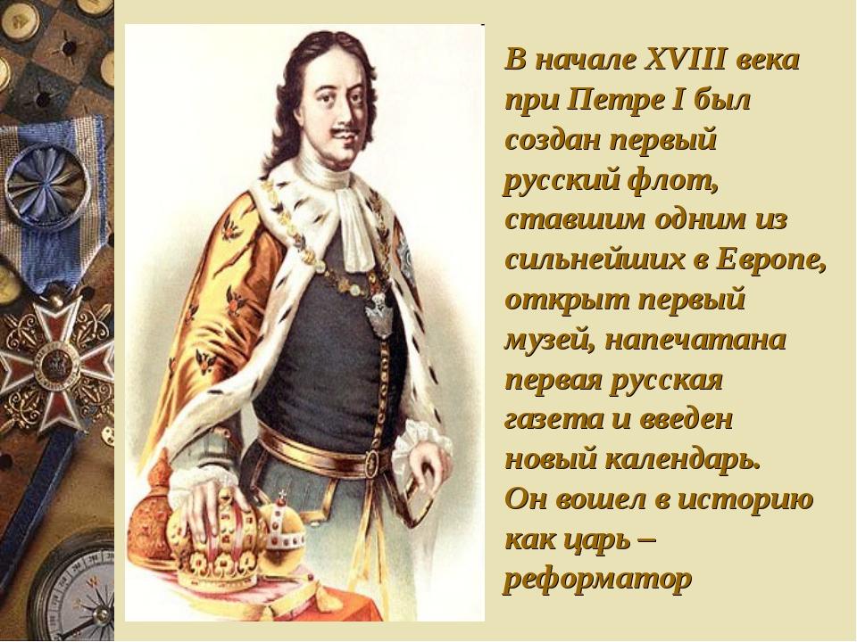 Книга соты жизни м а козлов