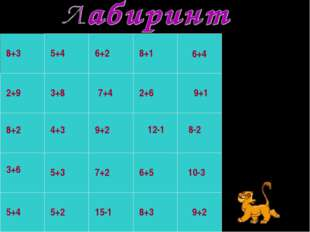 6+4 8+3 5+4 9+2 7+2 6+5 10-3 12-1 8-2 2+6 9+1 8+1 6+2 3+8 8+2 4+3 5+4 3+6 5+3
