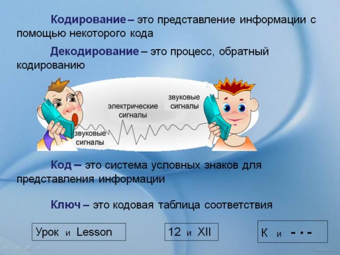 hello_html_a888593.jpg