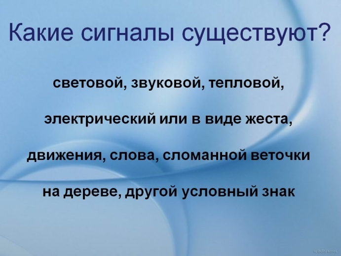 hello_html_m477473f0.jpg