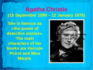 Agatha Christie (15 September 1890 – 12 January 1976) She is famous as «the q